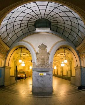 Heidelberger Platz - U-Bahnhof